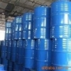 product - We Supply All Kinds Of Industrial Chemicals At pretty Price